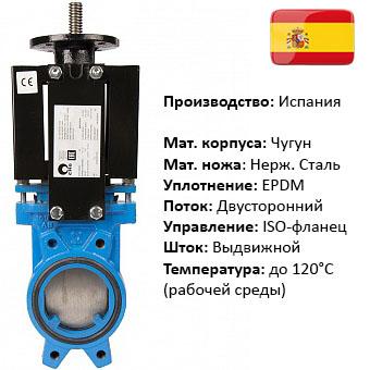 AB-01 ISO-E двусторонняя