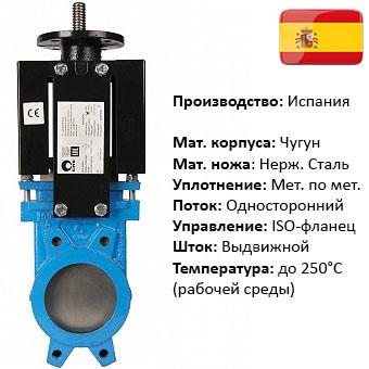 A-01 ISO-M односторонняя