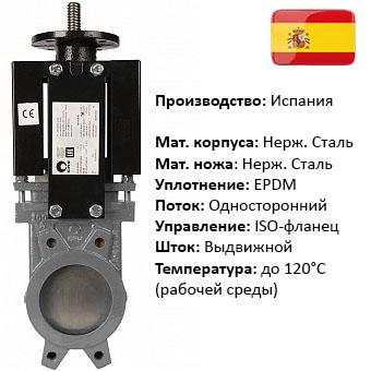A-02 ISO-E односторонняя